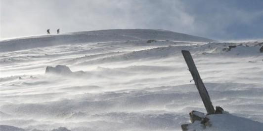 Winter, Foggy Peak