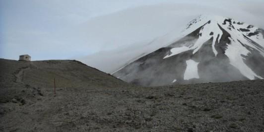 Syme Hut with Mt. Taranaki looming