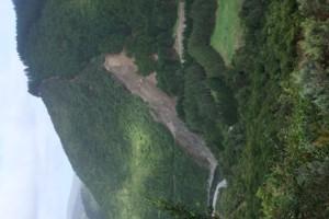 Otaki Gorge Road Update 15 May (2)