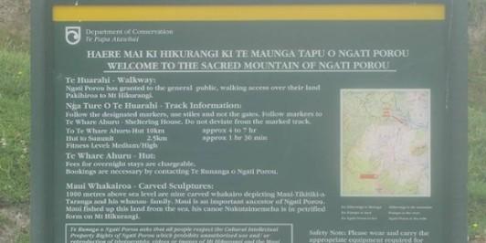 Sign at the carpark at the start of the Mt Hikurangi Trip